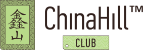 Школа «China Hill Club»